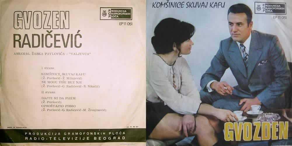 GvozdenRadicevic-Komsiniceskuvajkaf.jpg