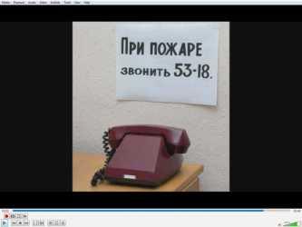 telefonpozar.jpg