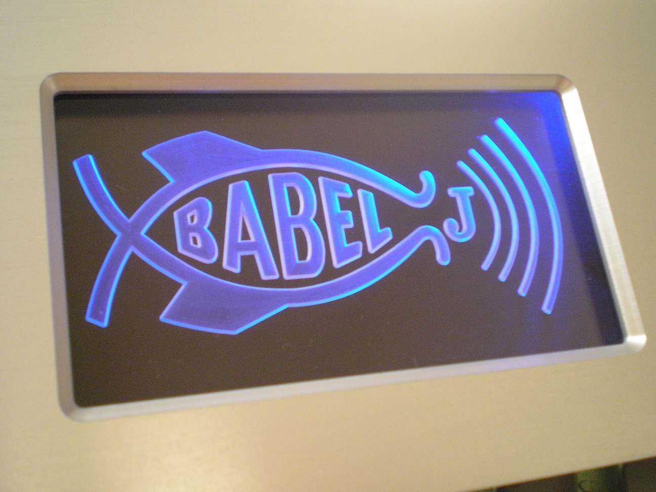 Prednja ploča sa akrilnom maskom BABEL  J   /  jun.2009.