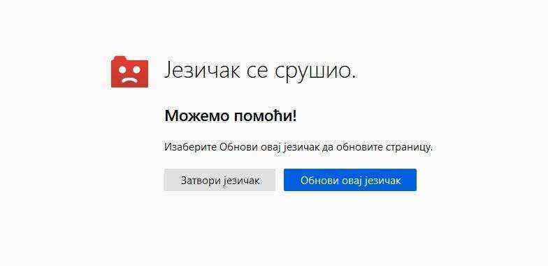ffox.jpg