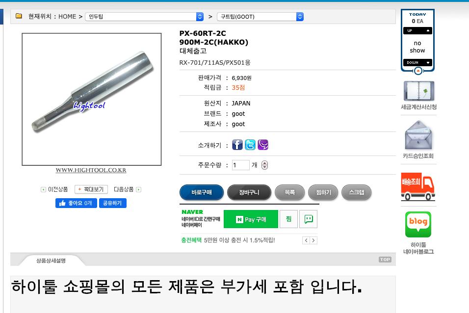 Screenshot 2020-05-22 at 19.31.25.png